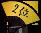ranking_icon